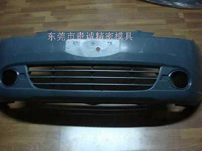 auto parts 03