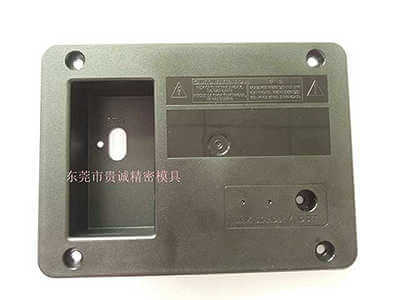 supply home appliance mold